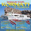 "Šangulin tours ""Kornati excursions"""