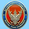 Royal Thai Embassy Canberra thumb