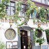 Weinhaus Hoffnung
