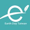 Earth Day Taiwan 地球的事就是我們的事 thumb