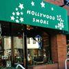 Hollywood Smoke Cigars