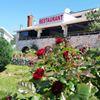 Hotel & Restaurant Zlatni Lav