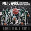 Dublin Jerome High School Basketball