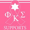 Phi Kappa Sigma International Fraternity