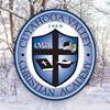 Cuyahoga Valley Christian Academy