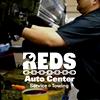 Red's Rollen Garage