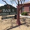 Bar S Animal Clinic LLC