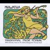 Hiawatha Music Co-Op