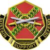 U.S. Army Garrison Fort Benning