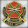 在日米陸軍基地管理本部