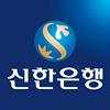 신한은행 thumb