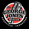 George Jones Entertainment Complex