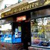 Amagansett Wine and Spirits