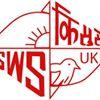 Kirant Sunuwar Welfare Society