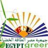 Egypt Green Energy Association l جمعية مصر الطاقة الخضراء