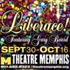Theatre Memphis
