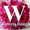 Wisteria Design Studio
