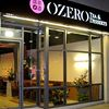 Ozero Tea & Desserts