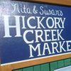 Nita and Susan's Hickory Creek Market