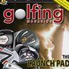GolfingMagazine
