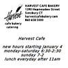 Harvest Cafe & Bakery