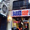 Chelsea Hair Studio Barbershop