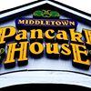 Middletown Pancake House (MPH Family Restaurant)