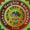 Jackson Heights Bangladesh Club