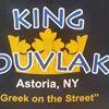 King Souvlaki - Astoria