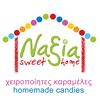 Nαξία - sweet home  χειροποίητες καραμέλες