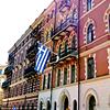 Embassy of Greece in Sweden