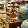 Traveller Ταξιδιωτικό Βιβλιοπωλείο