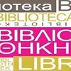 Βιβλιοθήκη Σάμου
