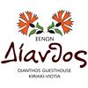 Guest House Dianthos