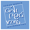 SugarWorld - Aliprantis