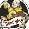 Beer Way