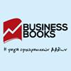 BusinessBooks