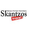 Skantzos Travel