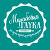 The MAMMA's house Σπιτικά γλυκίσματα & Χειροποίητα εδέσματα