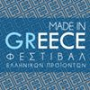 Made in Greece Festival thumb