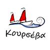 Κουρσέβα - Δίκτυο Αλληλεγγύης και Ανταλλακτικής Οικονομίας Πάρου Αντιπάρου