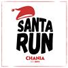 Santa Run Chania