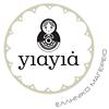 Yiayia Μαγειρείο
