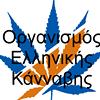 Οργανισμός Ελληνικής Κάνναβης-Greek Cannabis Organisation