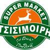 Super Market Τσισιμοίρη