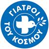 Γιατροί του Κόσμου Θεσσαλονίκη