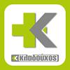 Kladouhos Pharmacy - Φαρμακείο Κλαδούχος