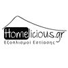 Homelicious.gr