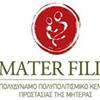 Mater Filia