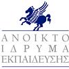 ΑΝΟΙΚΤΟ ΙΔΡΥΜΑ ΕΚΠΑΙΔΕΥΣΗΣ